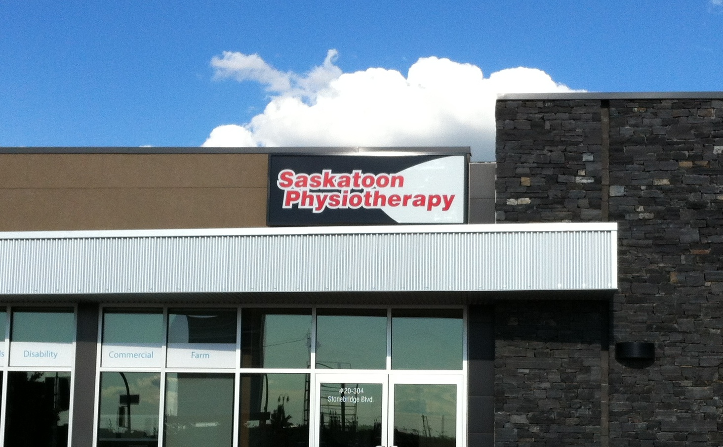 The staff of Saskatoon Physiotherapy